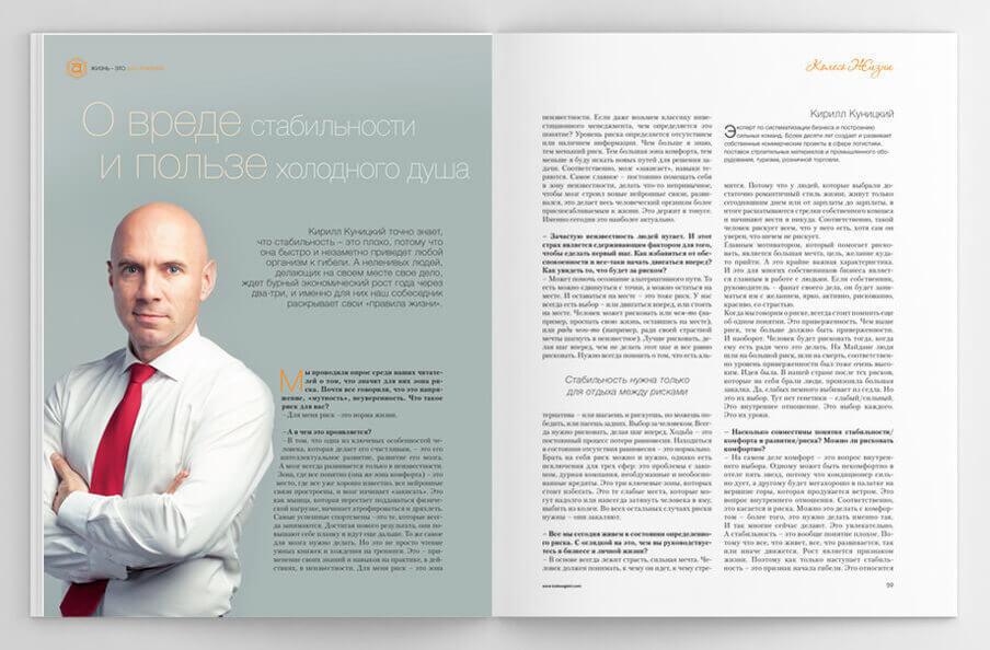 9dfcd599-magazine_0p40gi0p40gi000000