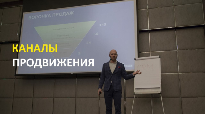 Снова про event-marketing