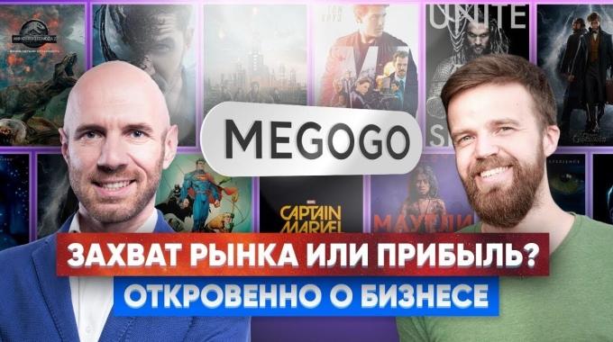 Иван Шестаков, Megogo: «Нам пришлось имитировать пиратство»