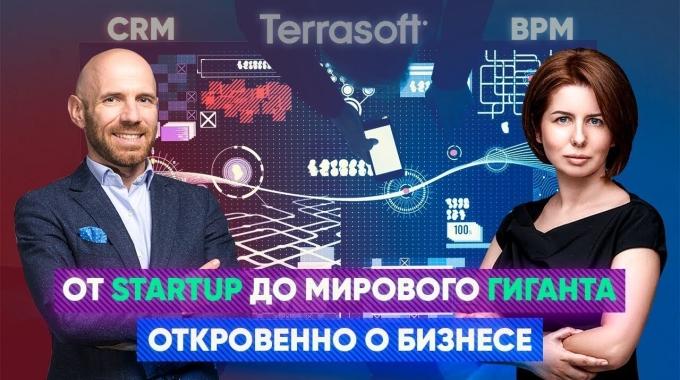 Как превратить стартап в лидера IT-индустрии? История успеха компании Terrasoft от Катерины Костеревой