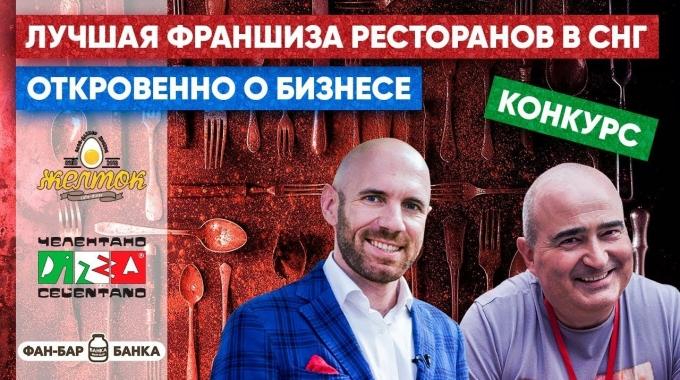 Максим Храмов: «Раз в 3 года в любом ресторане надо что-то менять»