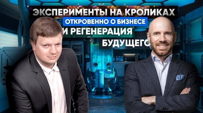 Сооснователь Ilaya Алексей Шершнёв: «Медицина для здоровых, а не для больных»