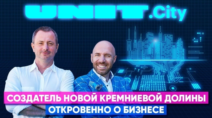 Максим Бахматов: путь из Comedy в управляющие Кремниевой Долиной ($800 млн)