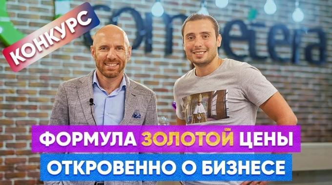 Основатель Competera Александр Галкин: «Первые 90 дней — пик продуктивности сотрудника»