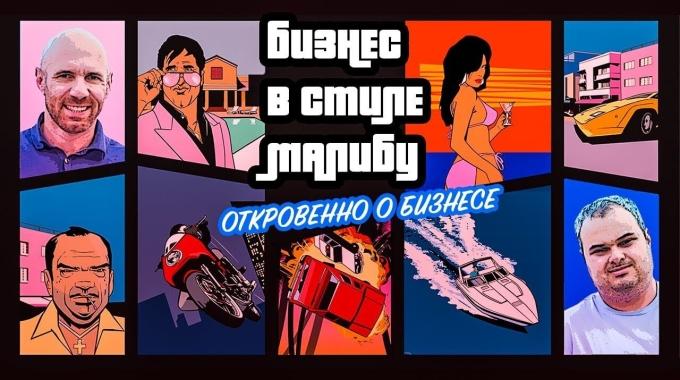 Совладелец City Beach Club Максим Радуцкий: «Мы — профессиональные продавцы эмоций»