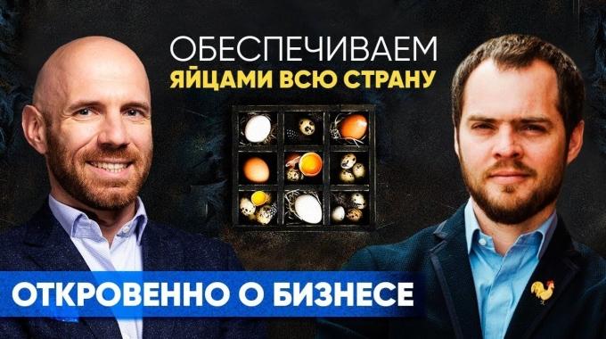 Владелец «Шанырак» Максим Божко: «Большие яйца не всегда лучше маленьких»