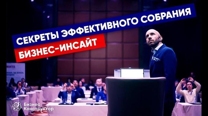 Костя Браво и Ольга Ермилова: Секреты успеха YouTube-каналов для бизнеса