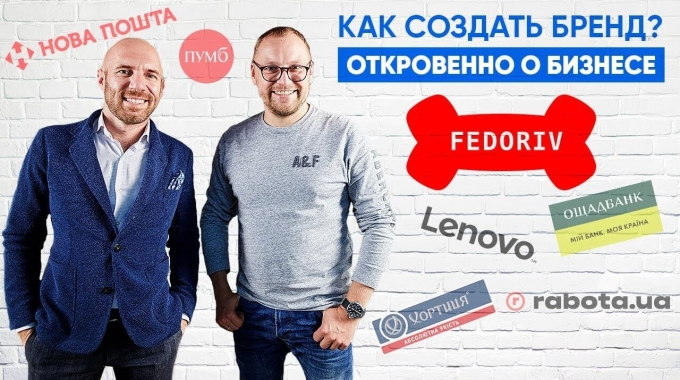 ТОП-1 маркетолог Андрей Федорив: «У нас в компании нет маркетологов, есть думающие люди»